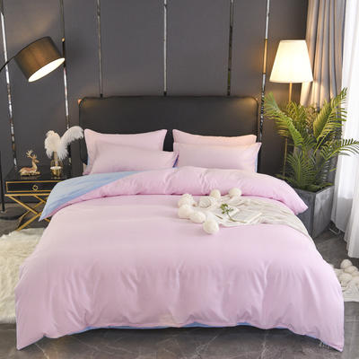 2019新款纯色双拼系列四件套 1.2m床单款四件套 粉色蓝