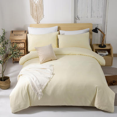 2019新款纯色双拼系列四件套 1.2m床单款四件套 黄色