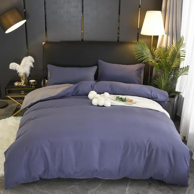 2019新款纯色双拼系列四件套 1.2m床单款四件套 烟熏紫