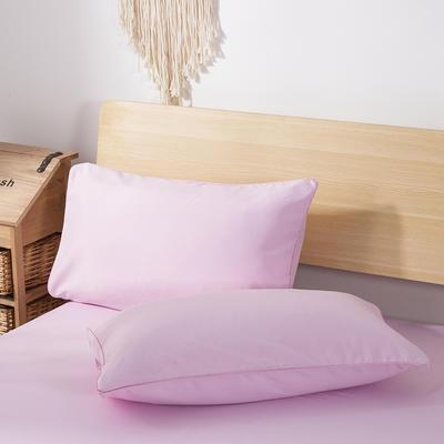 2019新款纯色双拼系列单品枕套 48cmX74cm/对 粉色
