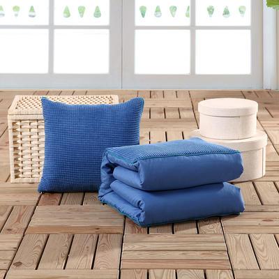 玉米粒抱枕被系列宝蓝 40*40cm,打开后105*150cm 宝蓝