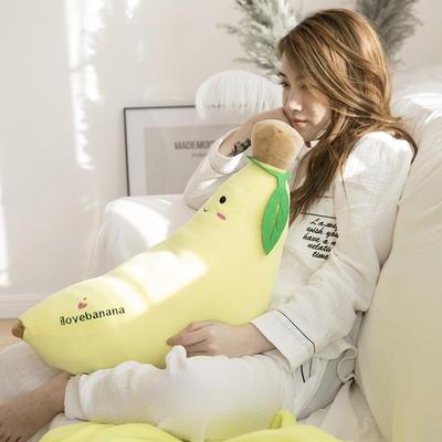 网红风抱枕毯 110*160cm 清新香蕉