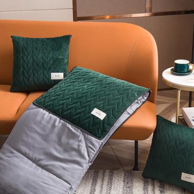 丝绒高奢系列抱枕被 50X50cm 丝绒绿