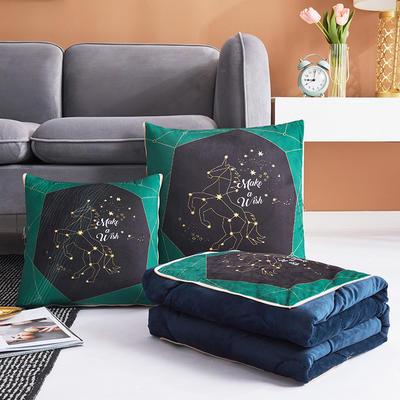 水晶超柔抱枕被新花型 50X50cm 马德里
