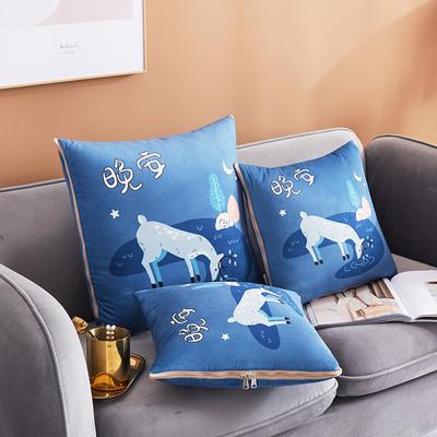 水晶超柔抱枕被新花型 50X50cm 晚安鹿