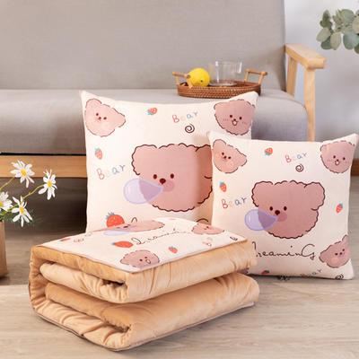 水晶超柔数码印花抱枕被 50X50cm 泡泡熊