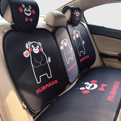 2018新款冰丝汽车套件 基本车型通用 笨笨熊