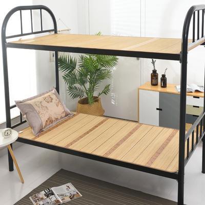 2020新款学生竹席凉席寝室宿舍单人床草席夏季冰丝席子 120×190cm 意气风发