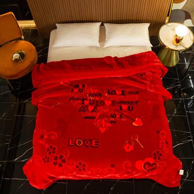 超柔拉舍尔毛毯大红婚庆天丝毯双层加厚结婚云毯法兰绒毯子龙凤喜字 200cmx230cm 永结同心