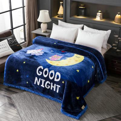 拉舍尔毛毯加厚双层被子单人双人珊瑚绒毯秋冬季床单学生婚庆盖毯 150x200cm重1.7kg 蓝月亮