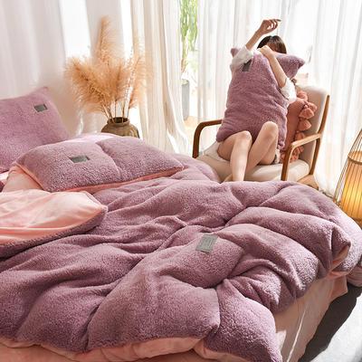 (总)首尔家纺 羊羔绒轻奢款四件套 法莱绒牛奶绒水晶绒四件套 1.5m床单款四件套 羊羔绒轻奢款-浅紫