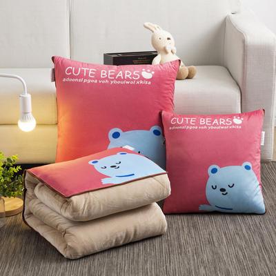 2020新款-加厚水晶絨抱枕被 40*40展開約1*1.5m 水水熊