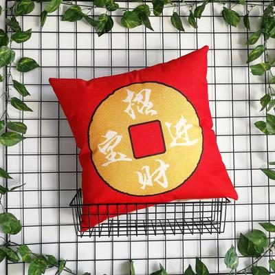2020新款-喜庆亚麻抱枕系列 43*43cm45*45cm下料含芯 招财进宝-红