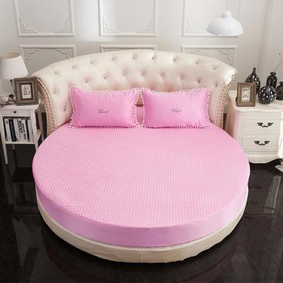 2021新款水洗真丝+纯棉圆床加棉床笠 直径2米2 粉色