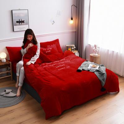 2019新款亲肤保暖宝宝绒水晶绒牛奶绒(早安)四件套 1.8m床单款四件套 大红