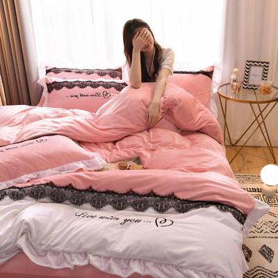 2019新款亲肤保暖宝宝绒水晶绒牛奶绒(依恋)四件套 1.2m床单款三件套 依恋-玉色