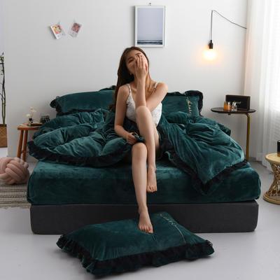 2019新款亲肤保暖宝宝绒水晶绒牛奶绒(小资)四件套 1.5m床单款四件套 墨绿