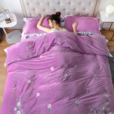 2019新款宝宝绒水晶绒牛奶绒电脑刺绣四件套-初恋 1.5m床单款四件套 初恋-紫色