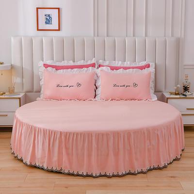 2021新款圆床纯棉床笠床裙-依恋 直径2.2 床裙-粉色