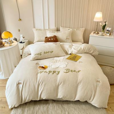 2021新款泰迪绒系列四件套-贝贝熊场景2 1.2m床单款三件套 白色