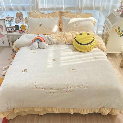 2021新款泰迪绒系列四件套-小太阳 1.5m床单款四件套 小太阳--奶白