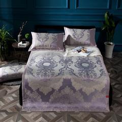 凉席系列 可水洗床席系列 150*198CM(三件套) 塞维利亚-紫