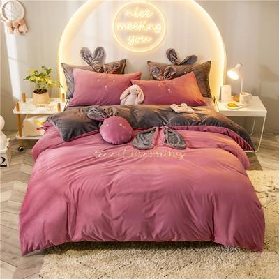 2019新款兔耳朵早安兔水晶宝宝绒四件套 1.2m床单款三件套 早安兔梅子色