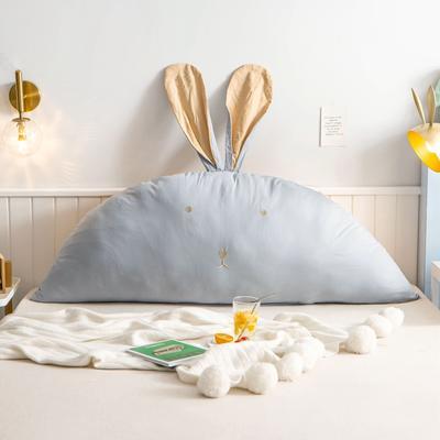 2020新款全棉水洗棉兔耳朵系列大靠枕(可拆卸) 1.2m(含芯) 早安兔-时尚灰