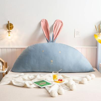 2020新款全棉水洗棉兔耳朵系列大靠枕(可拆卸) 1.2m(含芯) 早安兔-天蓝