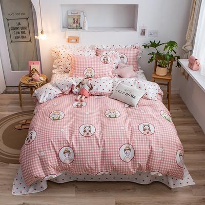 2020新款韩版印花条纹四件套 1.2m床单款三件套 彩虹女孩