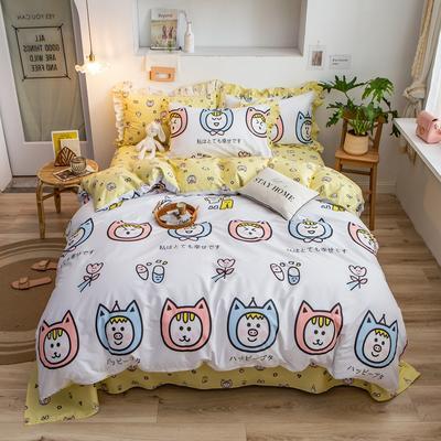 2020新款韩版印花条纹四件套 1.2m床单款三件套 小可爱