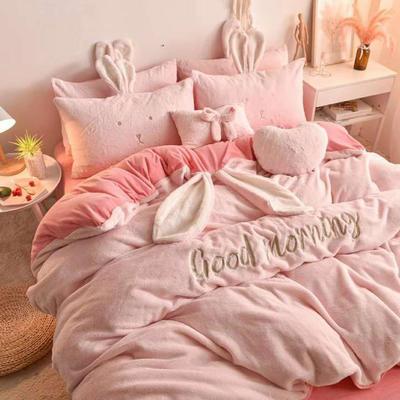 2020新款兔耳朵早安兔水晶宝宝绒四件套 1.2m床单款三件套 早安兔浅粉玉