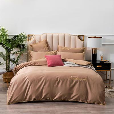 2020新款60S支长绒棉纯色刺绣花美好时光系列四件套 1.5m床单款四件套 金棕色
