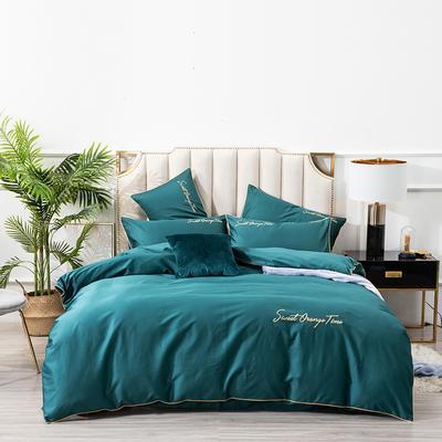 2020新款60S支长绒棉纯色刺绣花美好时光系列四件套 1.5m床单款四件套 墨绿