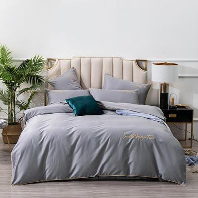 2020新款60S支长绒棉纯色刺绣花美好时光系列四件套 1.5m床单款四件套 浅灰