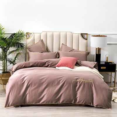 2020新款60S支长绒棉纯色刺绣花美好时光系列四件套 1.5m床单款四件套 深豆沙