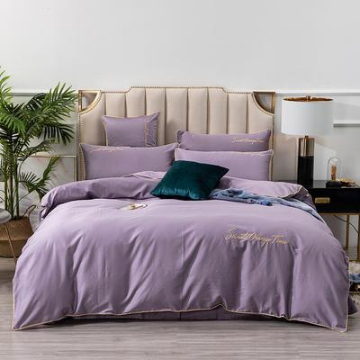2020新款60S支长绒棉纯色刺绣花美好时光系列四件套 1.5m床单款四件套 紫色