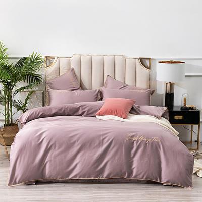 2020新款60S支长绒棉纯色刺绣花美好时光系列四件套 1.5m床单款四件套 紫水晶