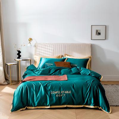 2020新品 小清新纯色60S贡缎天丝宽边刺绣系列四件套 1.5m床单款四件套 墨绿