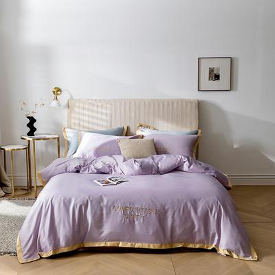 2020新品 小清新纯色60S贡缎天丝宽边刺绣系列四件套 1.5m床单款四件套 浅紫