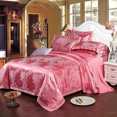 2017新款全棉贡缎提花四件套 适用于1.5-1.8米床 甜蜜起点-桃红