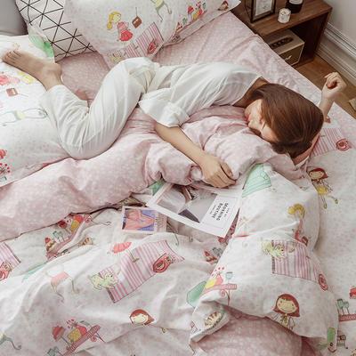 2019早春系列之小清新卡通全棉四件套 1.2m(4英尺)床【三件套】 公主派