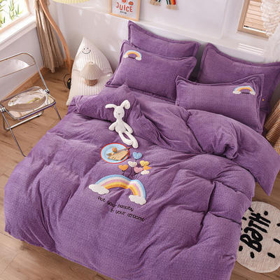 2020新款牛奶绒毛巾绣四件套 1.8m床单款四件套 彩虹紫