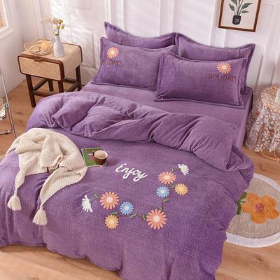 2020新款牛奶绒毛巾绣四件套 1.8m床单款四件套 花开朵朵紫