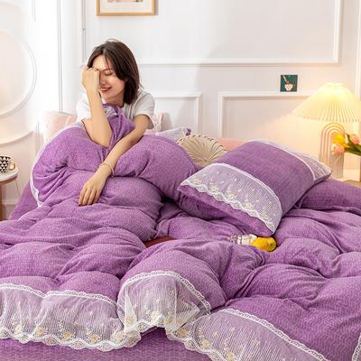 2020新款牛奶绒蕾丝花边四件套 1.2m床单款三件套 紫色