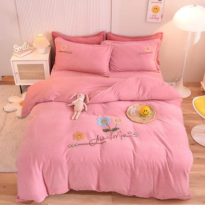 2021新款牛奶绒毛巾绣四件套-向阳花系列 1.8米床单款四件套 向阳花-粉色