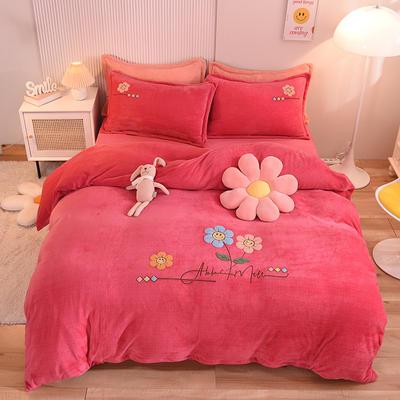 2021新款牛奶绒毛巾绣四件套-向阳花系列 1.8米床单款四件套 向阳花-玫红
