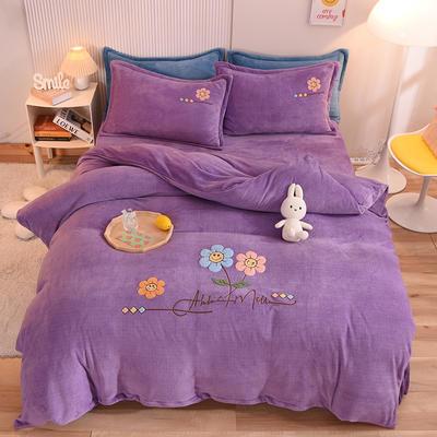 2021新款牛奶绒毛巾绣四件套-向阳花系列 1.8米床单款四件套 向阳花-紫色