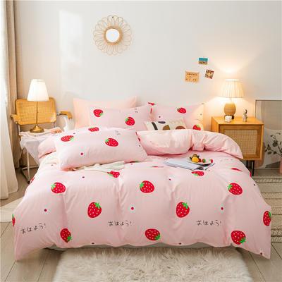 2020秋冬新款芦荟棉四件套 1.2m床单款四件套 小草莓