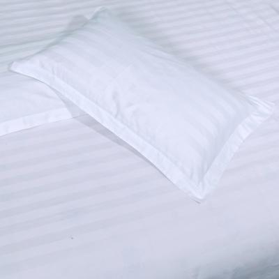全棉缎条单品系列 枕套 纯色 床上用品 48*74*2 三公分白